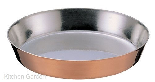 モービル 銅 タルトタタン 2196.32 φ320mm