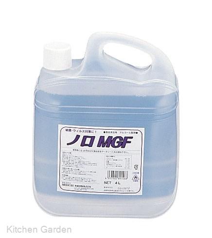 ウイルス対応アルコール製剤 ノロMGF 4L【ご注文はお一人様1点限りとさせていただきます】