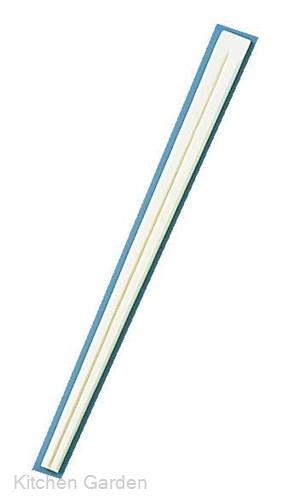 割箸 アスペン元禄天削 20.5cm (1ケース5000膳入) .【割り箸・わりばし】