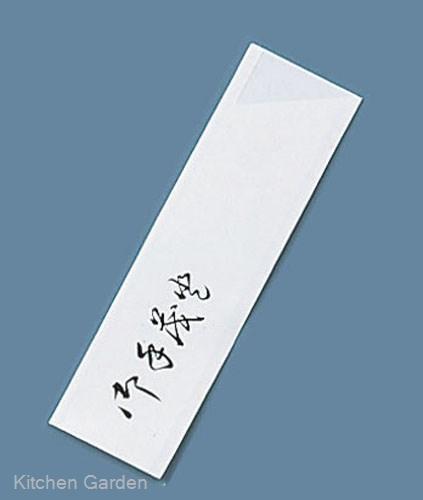 箸袋 横おてもと ハカマ (1ケース30000枚入)