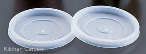 リッド半透明(針穴付)205用 (2000入)