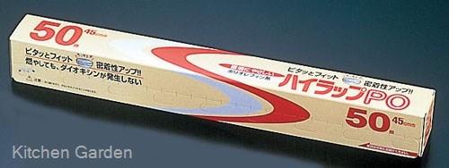 三井 ハイラップPO 幅45cm×50m 【30個セット】