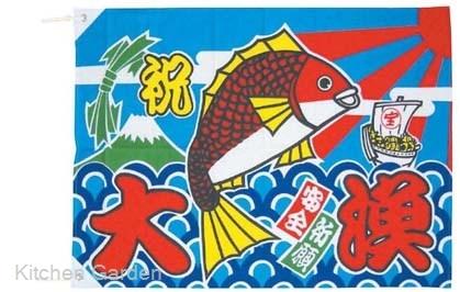 大漁旗K26-21B