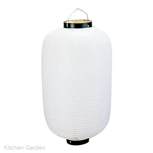 ビニール提灯 長型30号白ベタ【他商品との同梱配送不可・代引不可】