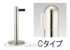 ガイドポール ベルトタイプGY111(キャッチ)760mm【他商品との同梱配送不可・代引不可】