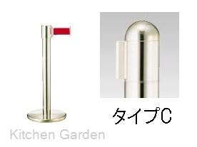 ガイドポール ベルトタイプGY411(キャッチ)900mm【他商品との同梱配送不可・代引不可】