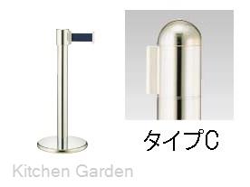 ガイドポール ベルトタイプGY412(キャッチ)700mm【他商品との同梱配送不可・代引不可】