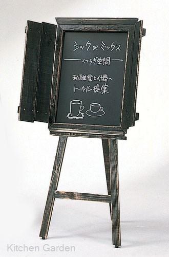 アージュイーゼル(大)【他商品との同梱配送不可・代引不可】