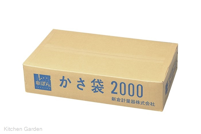 傘ぽん専用かさ袋(2000枚入) 長傘用