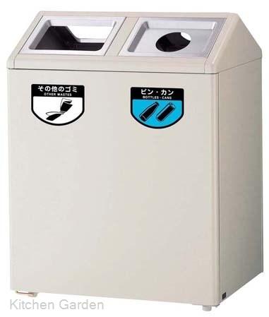 リサイクルボックス SGK-6345【他商品との同梱配送不可・代引不可】