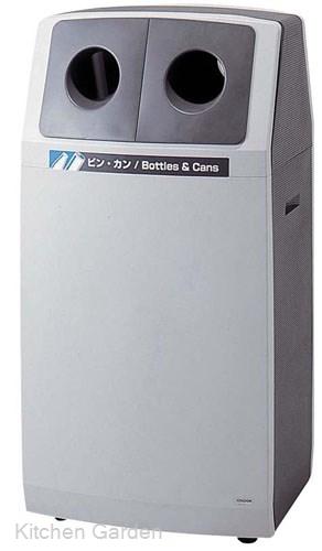 リサイクルボックス アークライン L-2 .【業務用調理用品のキッチンガーデン】