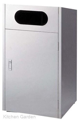 リサイクルボックス MT L1 .【業務用調理用品のキッチンガーデン】