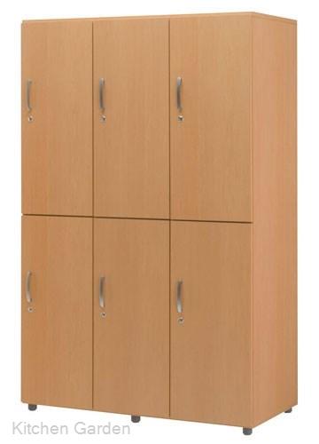 木製フリージョイントロッカー (ナチュラル) 2段6人用【他商品との同梱配送不可・代引不可】