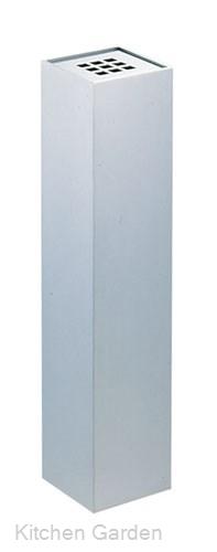 SAスモーキングスタンド AB-130 .【業務用調理用品のキッチンガーデン ~飲食店舗用品・厨房用品専門店~】