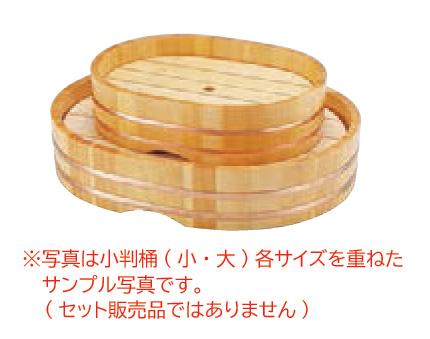 小判桶(スノ子付)(中)【他商品との同梱配送不可・代引不可】