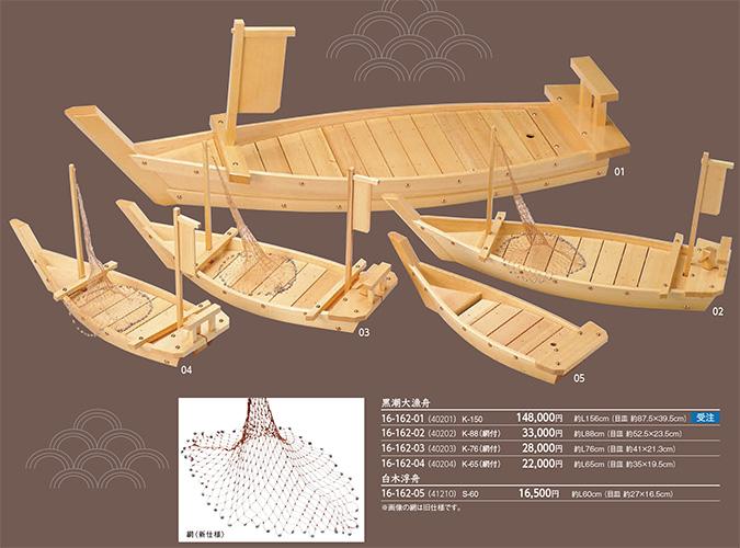 上等な 黒潮大漁舟(網付) (K-88), つかさ石材:60be1ef1 --- supercanaltv.zonalivresh.dominiotemporario.com