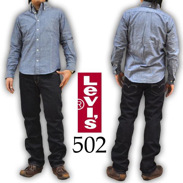 Levi's(リーバイス) 502-0254 レギュラーフィットストレート ワンウォッシュ 14ozデニム RED TAB メンズ