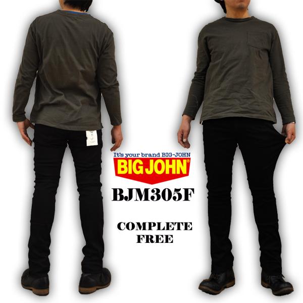 BIG JOHN ビッグジョン ストレッチデニムスキニー コンプリートフリー BJM305F-BK01 メンズ