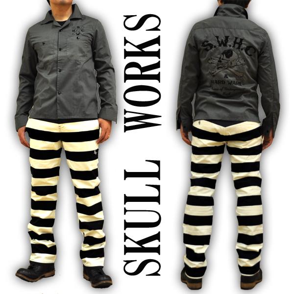 スカルワークス SKULL WORKS プリズンボーダーパンツ 141602BK メンズ