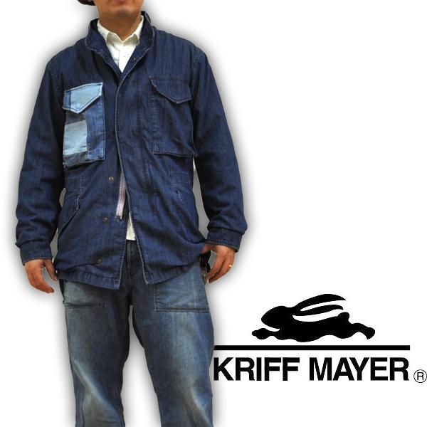 クリフメイヤー M-65 ミリタリージャケット デニムパッチワークポケット KRIFF MAYER メンズ