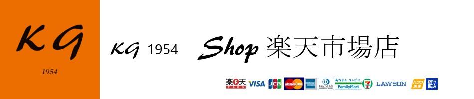 Kg1954Shop楽天市場店:クロコダイルはスペシャルなレザーだからこそ年齢性別関係なく持って欲しい