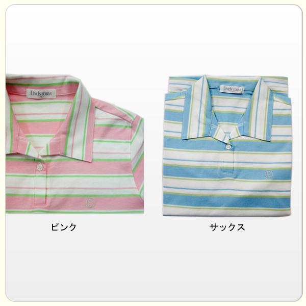 レディース UVボーダーポロシャツ 日本製 (UVカット 紫外線防止 半袖 トップス 春 夏 ゴルフ ギフト プレゼント 母の日)