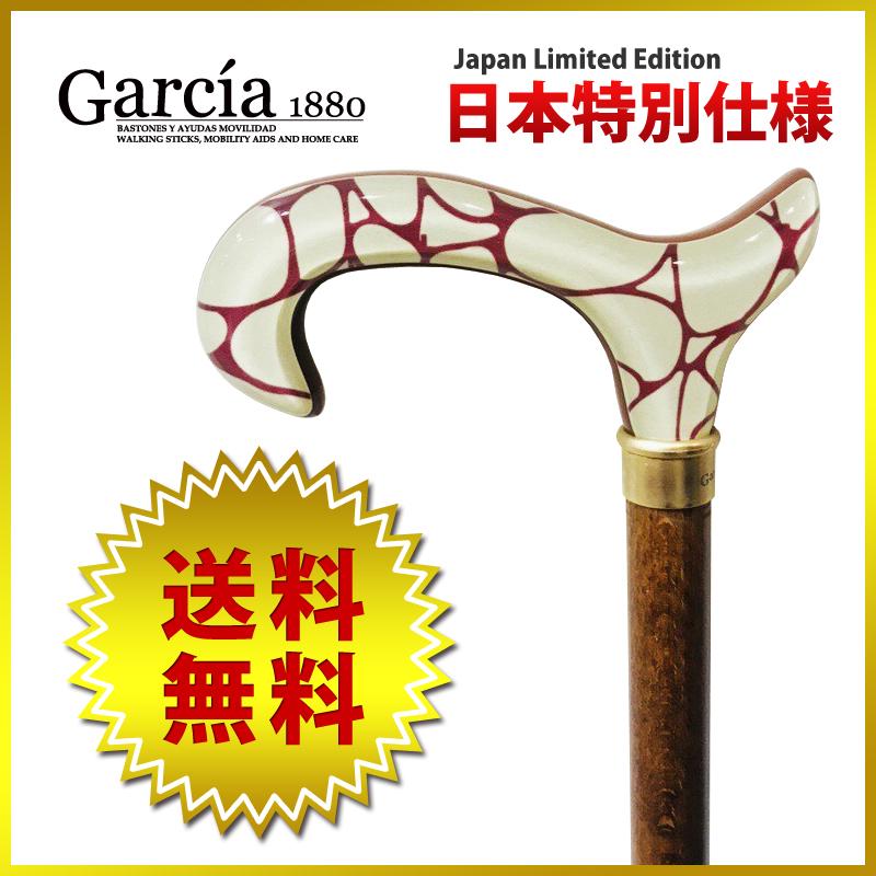 杖 つえ ステッキ 木製 一本杖 日本特別仕様デザイン アクリル クラシック T字型 グリップ ブラウン 送料無料