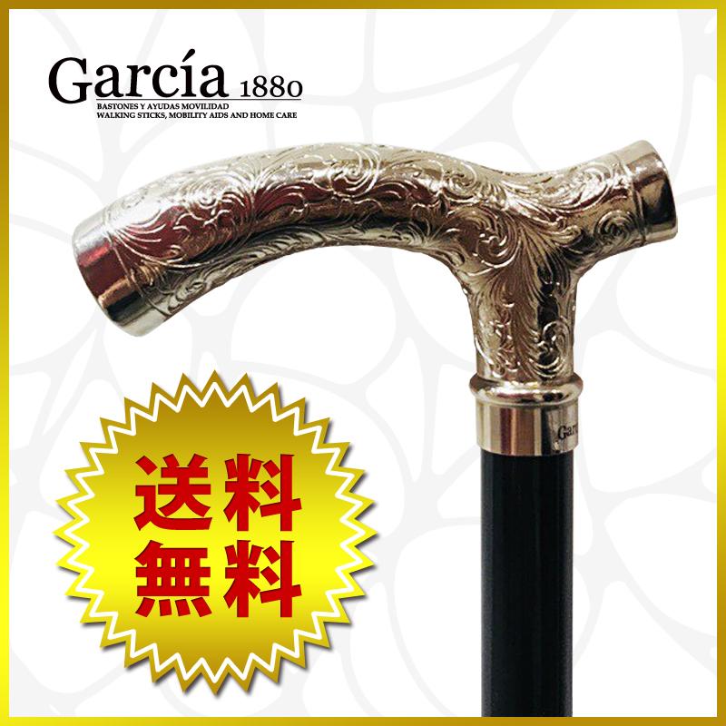杖 つえ ステッキ 木製 一本杖 シルバー エレガンス T字型 グリップ 送料無料