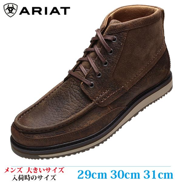【ブーツ 31cm D MIDIUM (E相当) メンズ ビッグサイズ】 ARIAT アリアット LOOKOUT (ルックアウト) 10014153 ESS