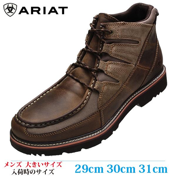 【ブーツ 29cm D MIDIUM (E相当) メンズ ビッグサイズ】 ARIAT アリアット EXHIBITOR (エキスハビター) 10019865 DB