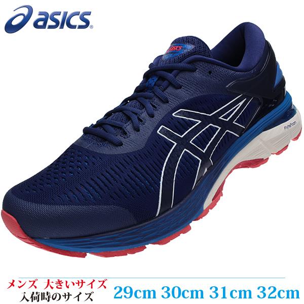 【スポーツ 30cm 31cm メンズ 大きいサイズ】 ASICS GEL-KAYANO 25 (アシックス ゲルカヤノ 25) 11A023-400