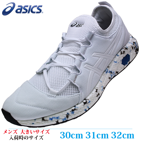【スポーツ ランニングシューズ 31cm STANDARD メンズ ビッグサイズ】 ASICS アシックス HyperGEL-SAI (ハイパーゲル SAI) 21A014-100