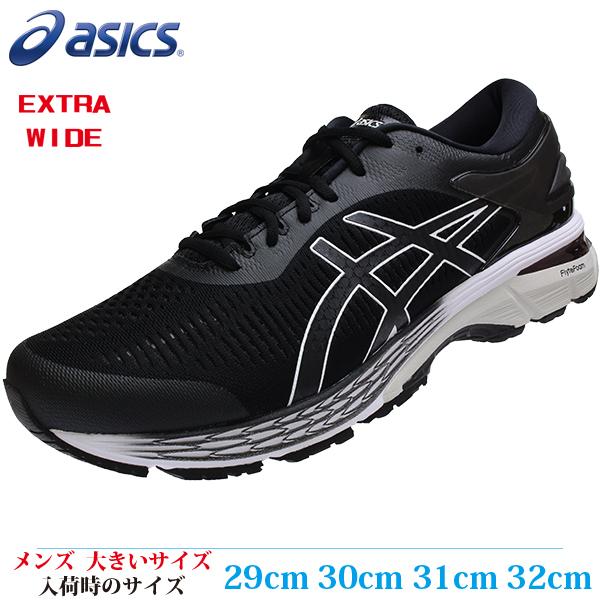 【スポーツ 30cm EXTRA WIDE メンズ ビッグサイズ】 ASICS アシックス GEL-KAYANO 25 (ゲルカヤノ 25) 11A023-003