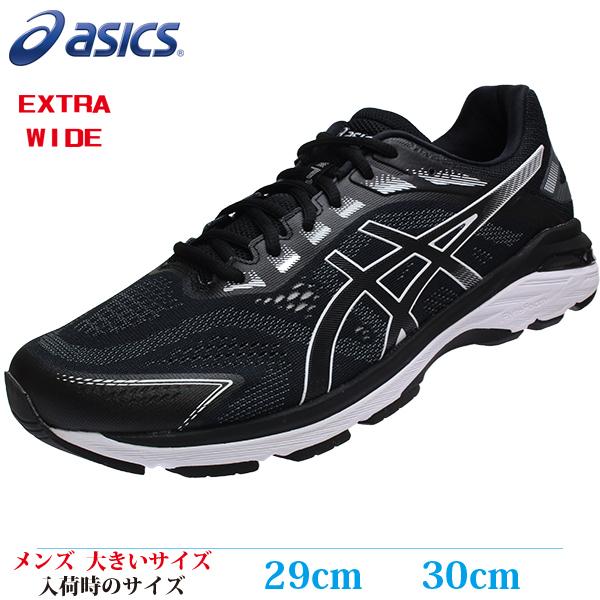 【スポーツ 30cm EXTRA WIDE メンズ ビッグサイズ】 ASICS アシックス GT-2000 7 (GT-2000 7) 11A161-001