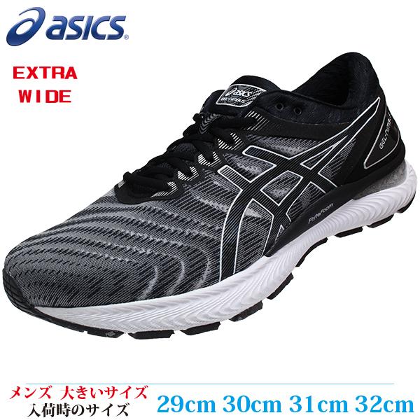 【スニーカー 29cm EXTRA WIDE メンズ ビッグサイズ】 ASICS アシックス GEL-NIMBUS 22 (ゲル ニンバス 22) 1011A682-100