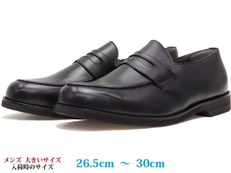 39ショップ 大きいサイズ 靴 メンズ ブラック 29cm ローファー BL 返品交換不可 16021 ビジネス 幅広 開店記念セール BLACK 6E