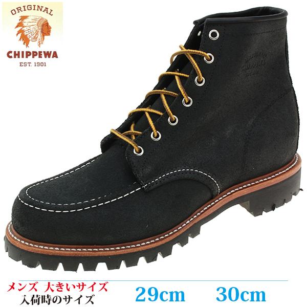 【ブーツ 29cm E メンズ ビッグサイズ】 CHIPPEWA チペワ 6 インチ モックトゥ (6 インチ モックトゥ) CP1901M62