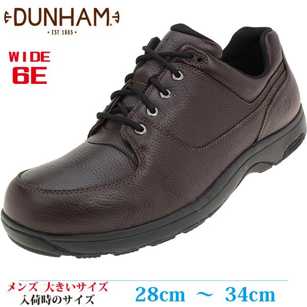 【カジュアルシューズ 34cm 6E メンズ ビッグサイズ】 DUNHAM ダナム WINDSOR 最高幅(6E)モデル (ウインザー) 8000BP