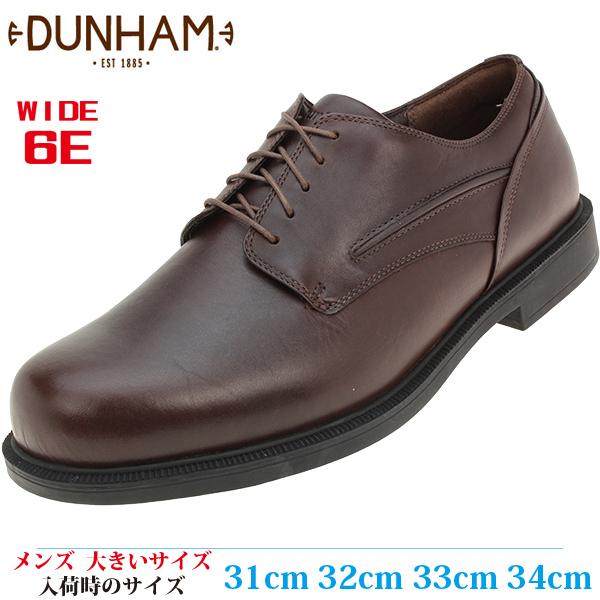 【ビジネスシューズ 紳士靴 31cm 6E メンズ ビッグサイズ】 DUNHAM BURLINGTON バーリントン ラウンドトゥ プレーントゥ 撥水 最高幅(6E) (ダナム MCT410) BROWN (ブラウン)