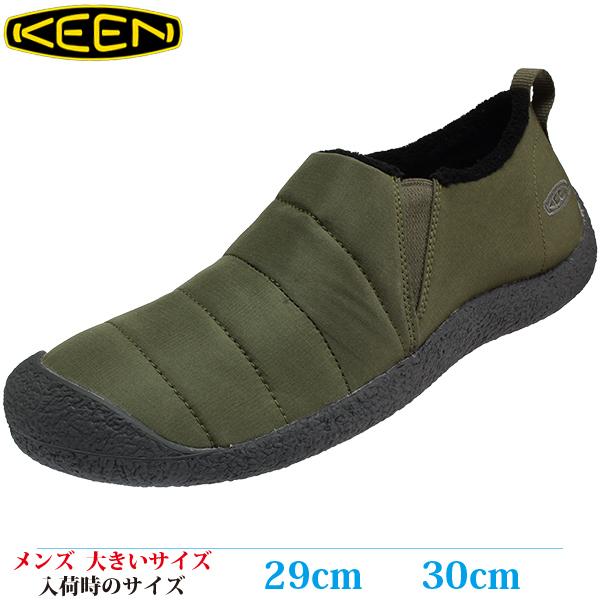 【カジュアルシューズ 29cm 30cm メンズ 大きいサイズ】 KEEN HOWSER II (キーン ハウザー2) 1020149