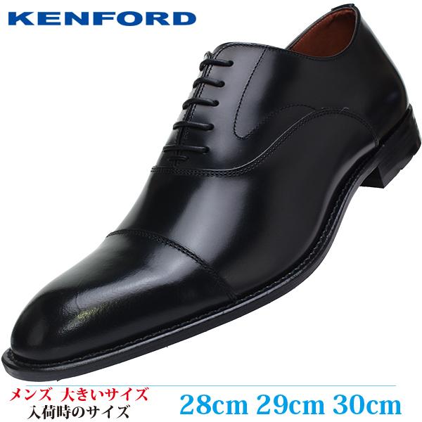 【ビジネスシューズ 紳士靴 30cm 4E メンズ ビッグサイズ】 KENFORD ラウンドトゥ ストレートチップ 革靴 日本製撥水 幅広 (ケンフォード KB48ABJEB) BLACK (ブラック)