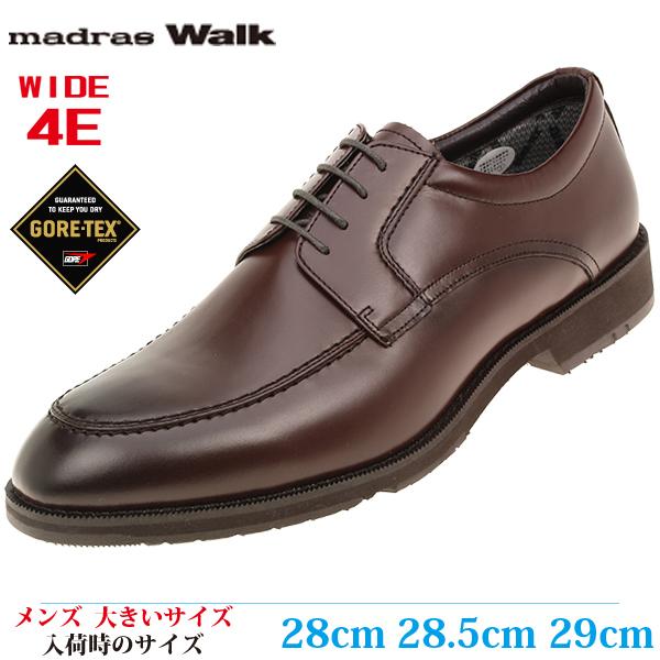 【ビジネスシューズ 紳士靴 29cm 4E メンズ ビッグサイズ】 MADRAS WALK ラウンドトゥ Uチップ 革靴完全防水 幅広 (マドラスウォーク MWK5500) BROWN (ブラウン)