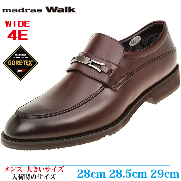【ビジネスシューズ 28.5cm 29cm メンズ 大きいサイズ】 MADRAS WALK ラウンドトゥ ビット 革靴完全防水 幅広(マドラスウォーク MWK5504) BROWN (ブラウン)