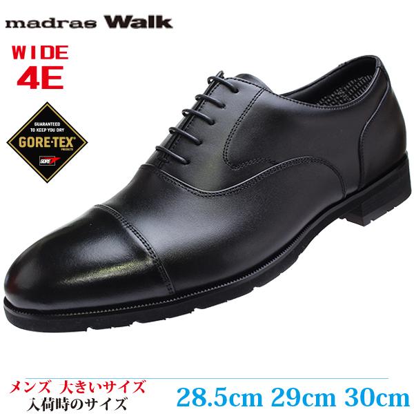 【ビジネスシューズ 28.5cm 29cm 30cm メンズ 大きいサイズ】 MADRAS WALK ラウンドトゥ ストレートチップ 革靴完全防水 幅広(マドラスウォーク MWK5640S) BLACK (ブラック)