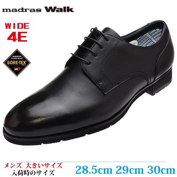 【ビジネスシューズ 紳士靴 29cm 4E メンズ ビッグサイズ】 MADRAS WALK ラウンドトゥ プレーン 革靴完全防水 幅広 (マドラスウォーク MWK5641S) BLACK (ブラック)
