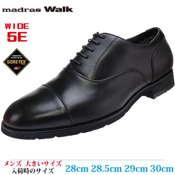 【ビジネスシューズ 紳士靴 30cm 5E メンズ ビッグサイズ】 MADRAS WALK ラウンドトゥ ストレートチップ防水 幅広 (マドラスウォーク MWK5652S) BLACK (ブラック)