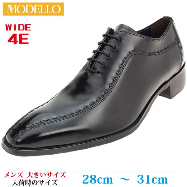 【ビジネスシューズ 紳士靴 28cm 4E メンズ ビッグサイズ】 MODELLO チゼルトゥ スワール 内羽根 革靴 幅広 (モデーロ DMK5046) BLACK (ブラック)