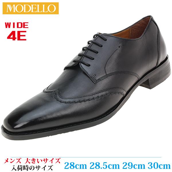 【ビジネスシューズ 紳士靴 30cm 4E メンズ ビッグサイズ】 MODELLO ラウンドトゥ ウィングチップ 日本製 革靴 幅広 (モデーロ DMK5107) BLACK (ブラックレザー)