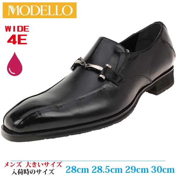 【ビジネスシューズ 紳士靴 30cm 4E メンズ ビッグサイズ】 MODELLO チゼルトゥ ビット 日本製 革靴撥水 幅広 (モデーロ DMK345) BLACK (ブラック)
