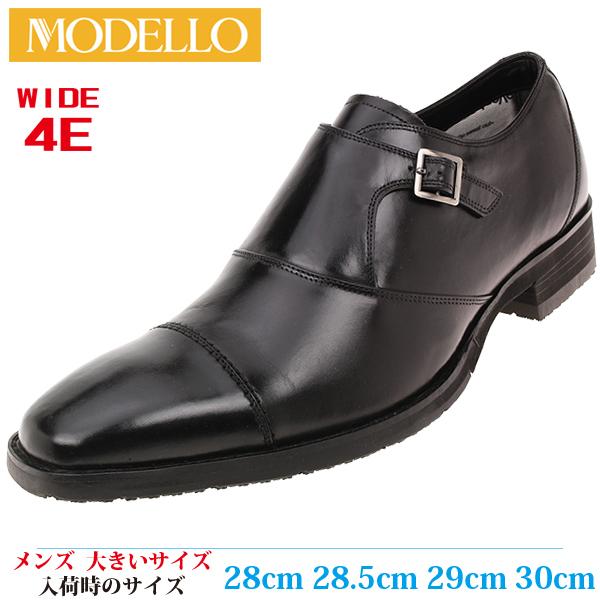 【ビジネスシューズ 30cm メンズ 大きいサイズ】 MODELLO スクウェアトゥ モンクストラップ (ダブルモンク) 日本製 革靴防水 幅広(モデーロ DMK5102) BLACK (ブラック)